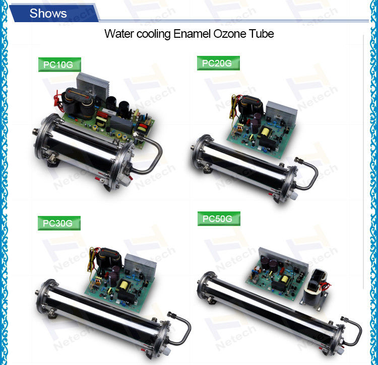 Water cooling Summer new 10g- 60g corona discharge enamel ozone cell